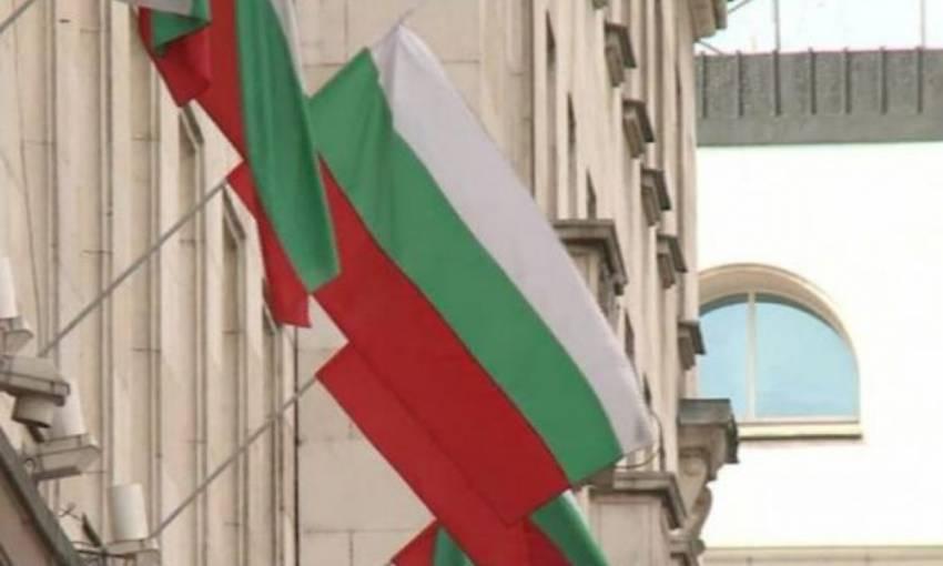 Bulgaria urmează exemplul Ungariei: Supune referendumului revendicările LGBT