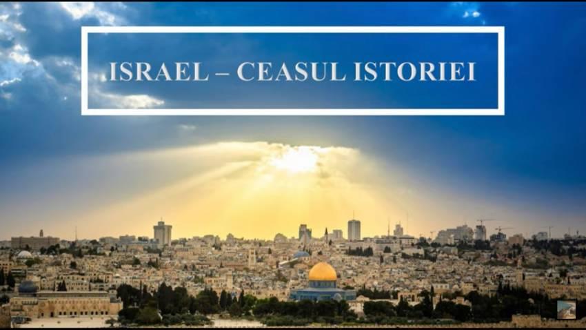 Aurel Gheorghe ◉ Situația din Israel și Orientul Mijlociu, 19 august 2021